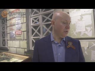 «Фонтанка» показывает новую экспозицию «Ленрезерва» у Пискаревского кладбища