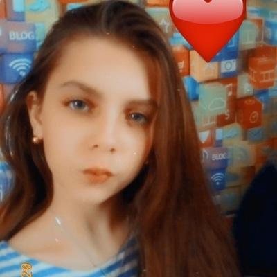 Екатерина Скиляго
