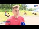 Хоккеисты чепецкой Олимпии приступили к тренировкам (ГТРК Вятка)