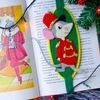 ФЕТРоголик (новогодний пошив с 5 декабря!)