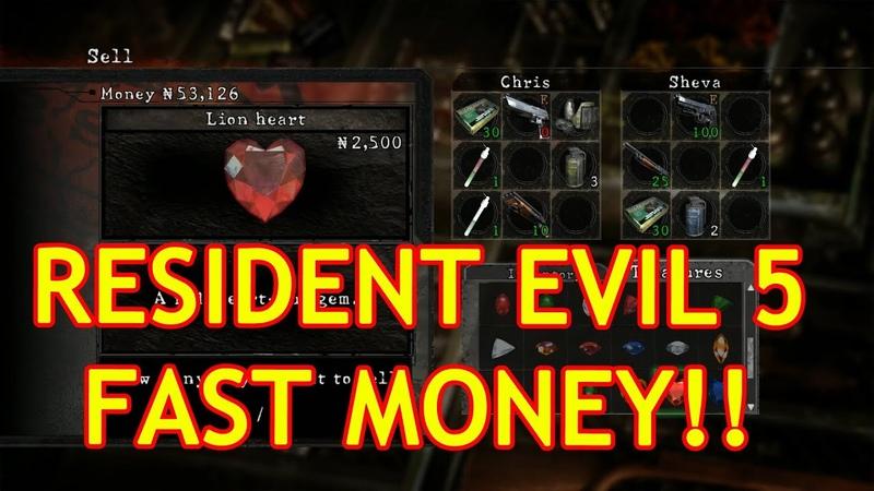 Resident Evil 5 Fast Money Trick!