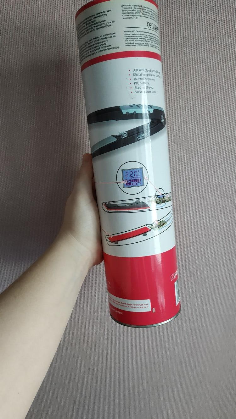 Купить  Выпрямитель с керамическим | Объявления Орска и Новотроицка №3099