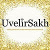 UVELIRSAKH