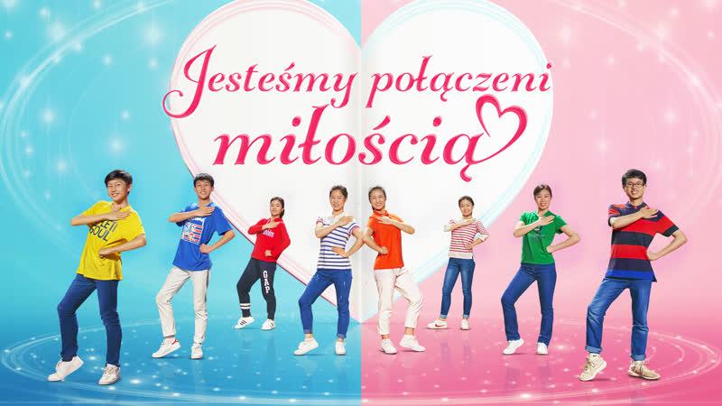 """Taniec uwielbienia 2019   """"Jesteśmy połączeni miłością"""" Miłość Boga zbliża nas do siebie"""