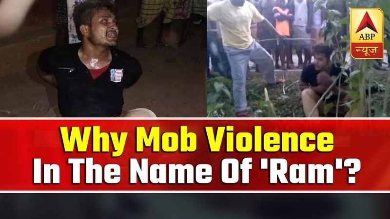 Why Mob Violence In The Name Of 'Ram'? | Seedha Sawal | ABP News