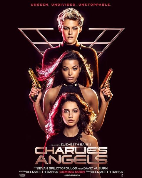 Вышел дебютный трейлер новых «Ангелов Чарли» Хотите увидеть Кристен Стюарт в образе обворожительной блондинки, а принцессу Жасмин с оружием в руках Тогда первый трейлер перезагрузки «Ангелов