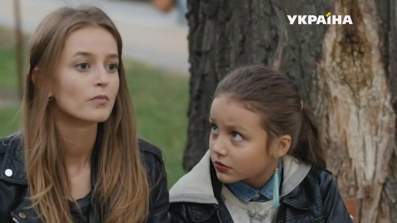 Девочки мои (2018) 1-2-3-4 серия