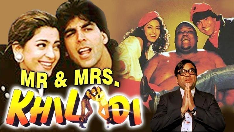 Акшай Кумар, Джухи Чавла-фильм:Игроки(Индия,1997г)