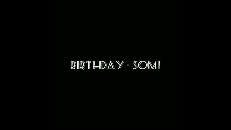 SOMI - BIRTHDAY - Roxy dance cover