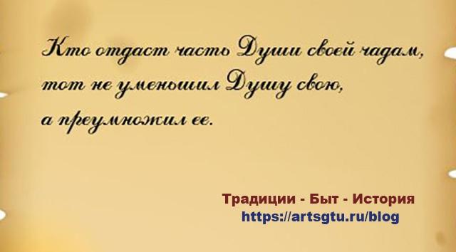 Заповеди. Заповеди славянских богов