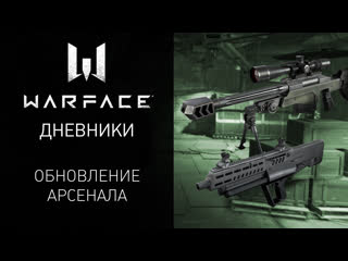 Видеодневники warface: tavor ts12 custom, truvelo cms 20x42 mm и tec-9