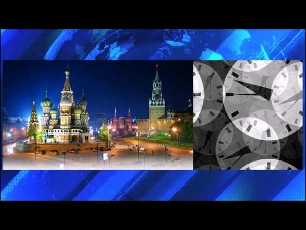 Заставка Программы Вести Москва