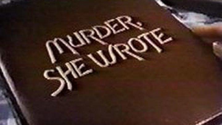 Она написала убийство. 9. Смерть за кулисами (1984)