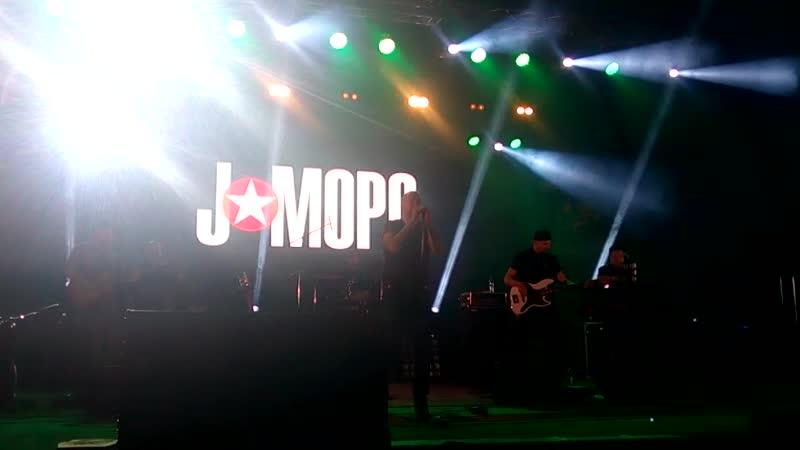 J:Морс - Ибица (премьера, Каменецкий драйв-2019, г.Каменец, 29.06.2019)