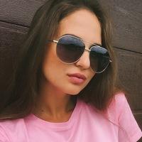 Юлия Примерова
