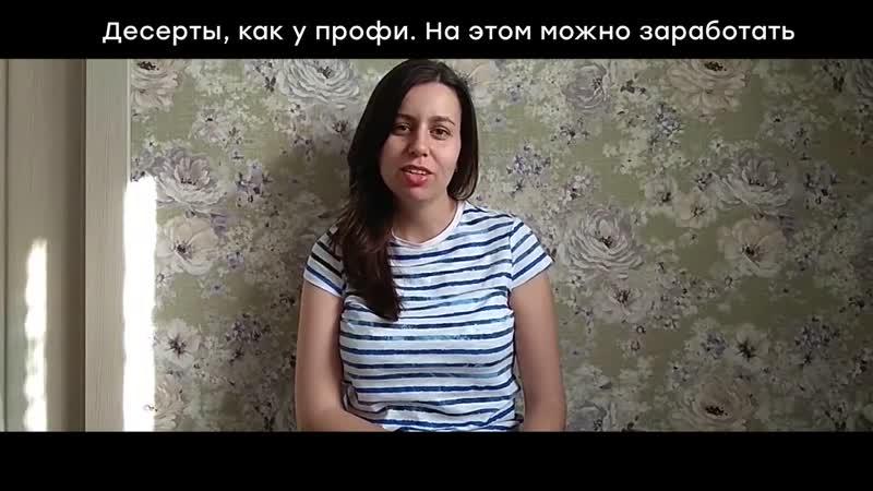 Видео-отзыв от Элизабет Паниной