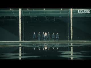 Трейлер к камбеку: BTS - Black Swan рус.саб