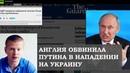 Срочно Путин в ярости в ДНР началась паника из за прокола с танком
