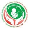 Демографический форум «ГЕНЕРАЦИЯ»