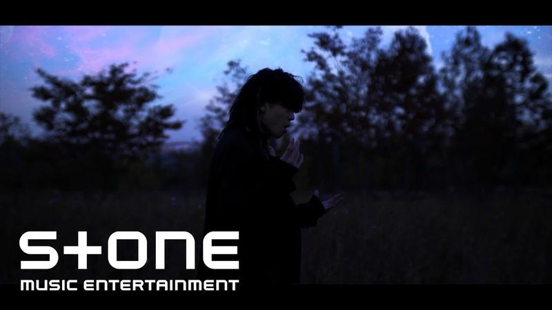 ASH ISLAND - DEADSTAR (Feat. CHANGMO) MV