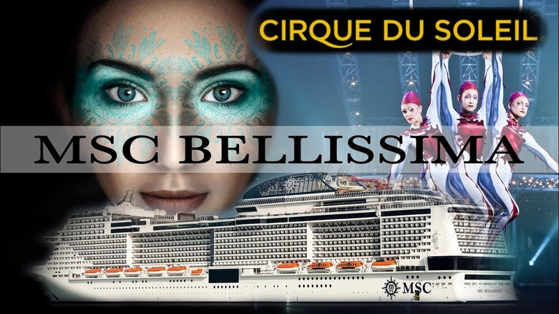 Цирк Дю Солей на корабле MSC Bellissima. Круизные экскурсии в Помпеи и Сорренто!