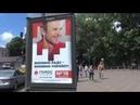 Украинский национализм - это...