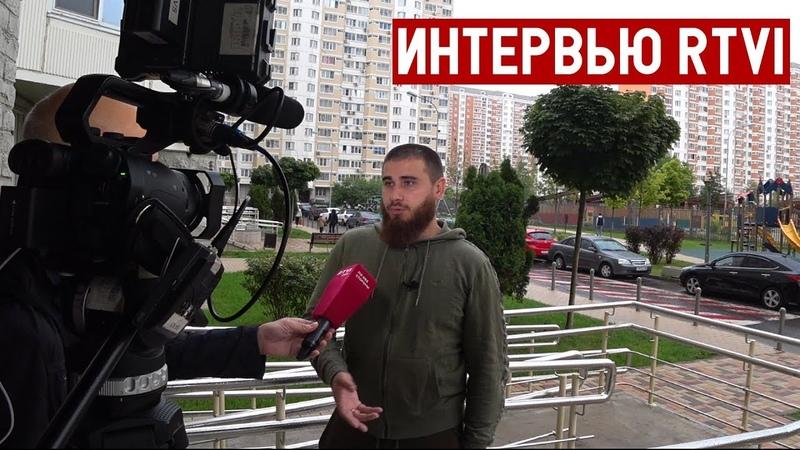 Михаил Лазутин интервью телеканалу RTVI Лев Против