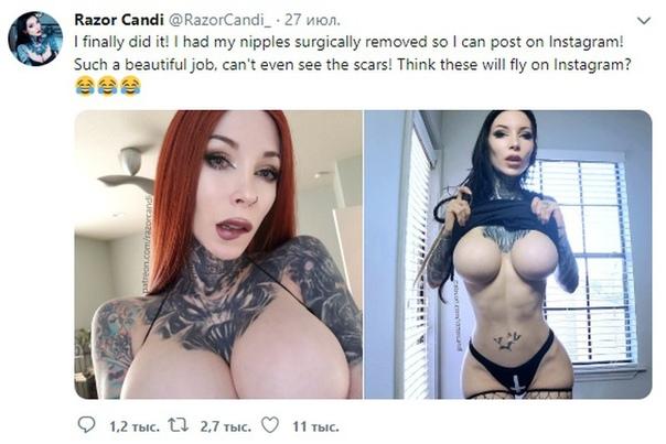 Ради лайков: модель удалила себе соски, чтобы «законно» публиковать голые фото в Инстаграме На что только не идут блогеры, чтобы получить как можно больше лайков!