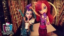 MhMotionBros Stop Motion Steal the Show Monster High