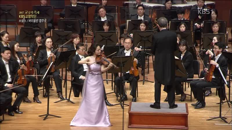 Brahms Violin Concerto 김봄소리 KBS Symphony Orchestra