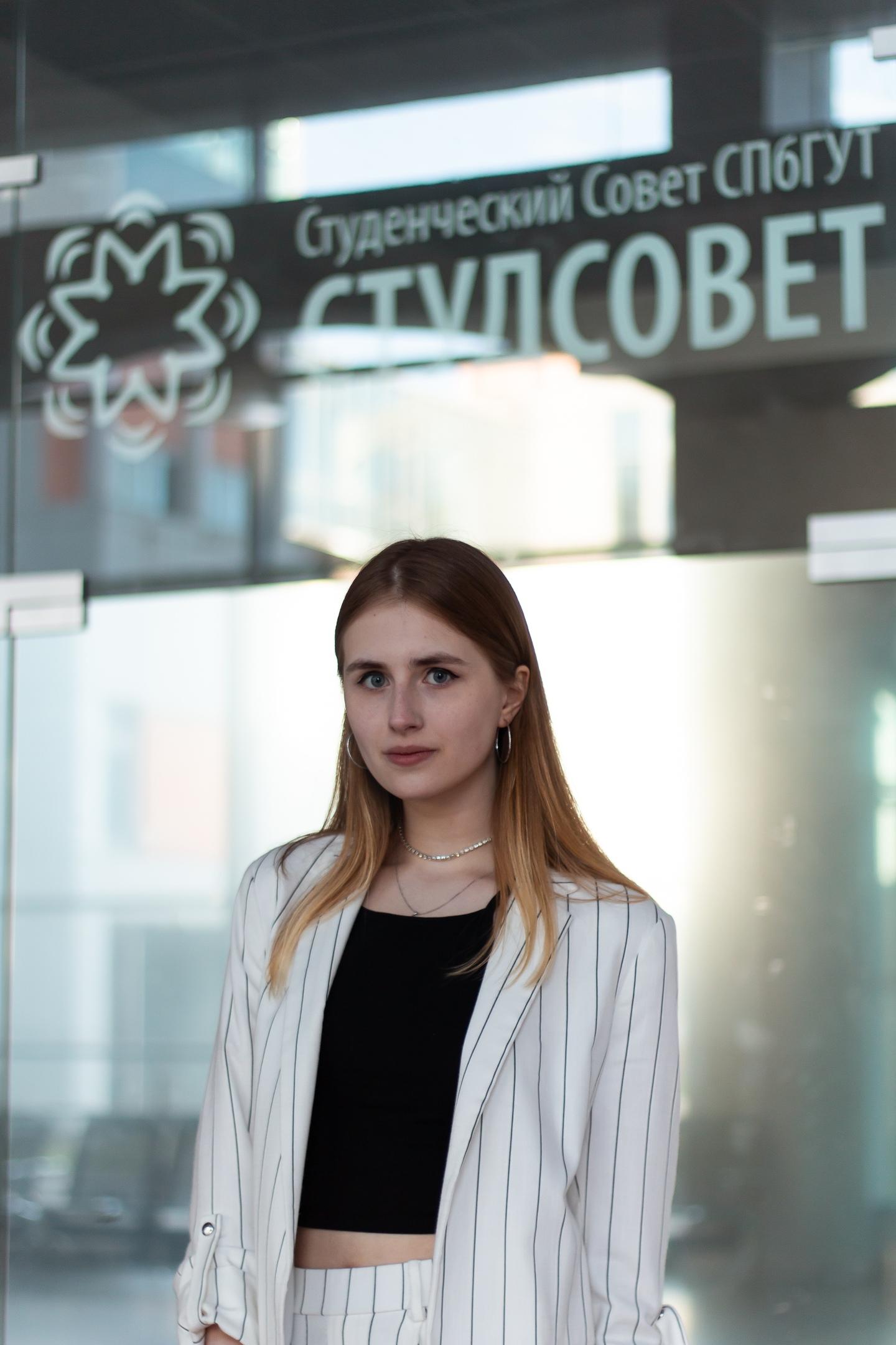 Макарова Валерия