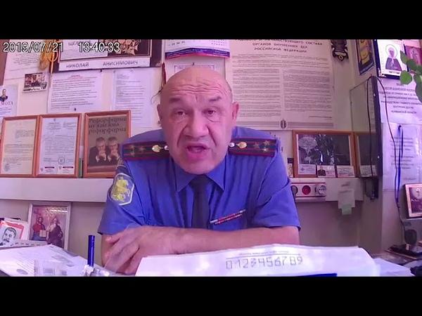 Полковник милиции о предстоящих событиях в конторе РФ