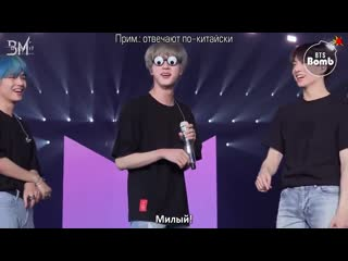 [rus sub][bangtan bomb] jin's sunglasses collection in hong kong bts