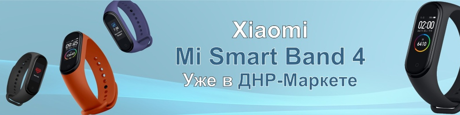 bc7272cacdf79 Интернет-магазин ДНР-Маркет #DNR_MARKET   ВКонтакте