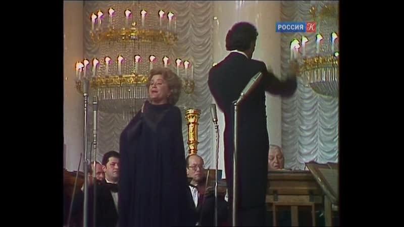 Елена Образцова и Альгис Жюрайтис. Колонный зал Дома Союзов, 1986 год