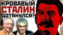 «THE TIMES» ОБ ИОСИФЕ ВИССАРИОНОВИЧЕ СТАЛИНЕ и нынешние антисталинисты