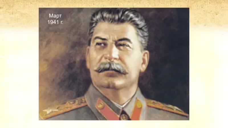 Шокирующие цитаты Сталина которых вы точно не слышали