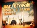 Легенды советского сыска. 04. Девочка, хочешь сниматься в кино
