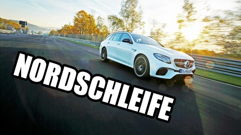 Рекордный круг Кристиана Гебхардта на Mercedes-Benz AMG E63 S 4Matic T-Modell на Нюрбургринге (7:45.19)