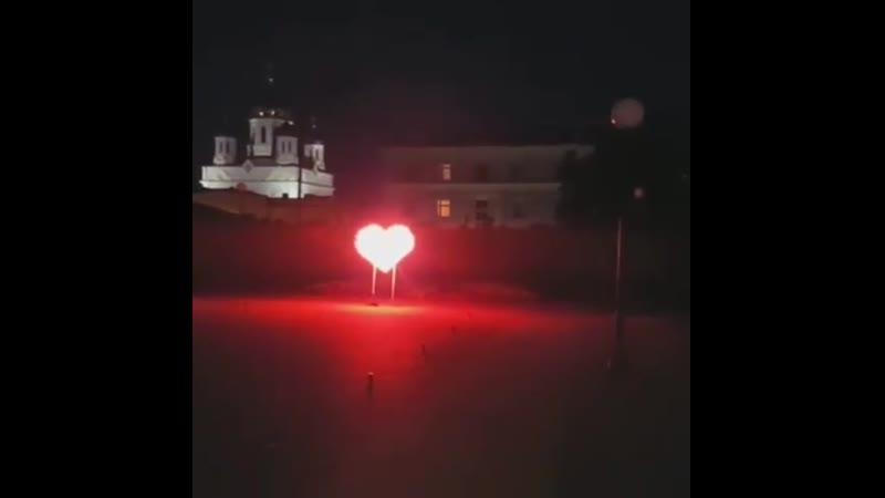 Огненное сердце в центре города