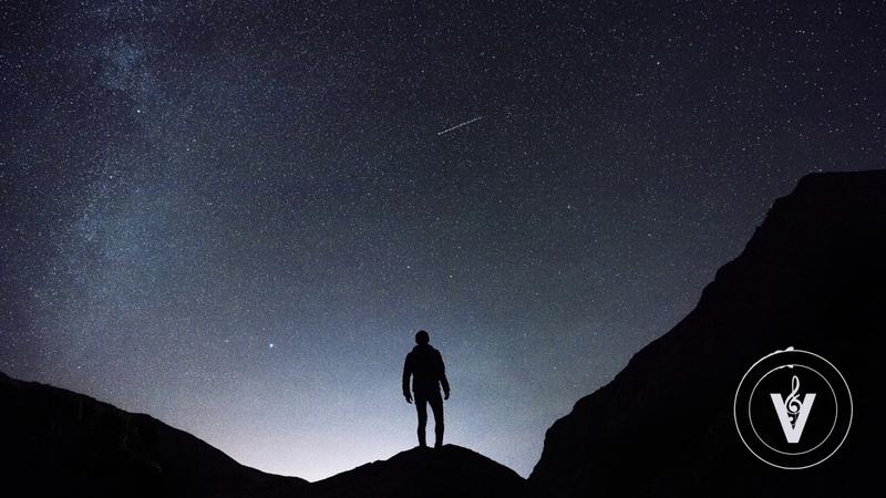 Seize - Night Sky