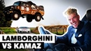 Kamaz Truck Jumps Over Drifting Lamborghini Mad' Mike Whiddett vs Eduard Nikolaev Goodwood 2019