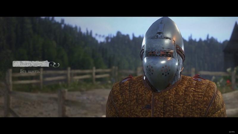 Kingdom Come Deliverance Алебарды копья которых нас лишили Нюанс обучения на булавах