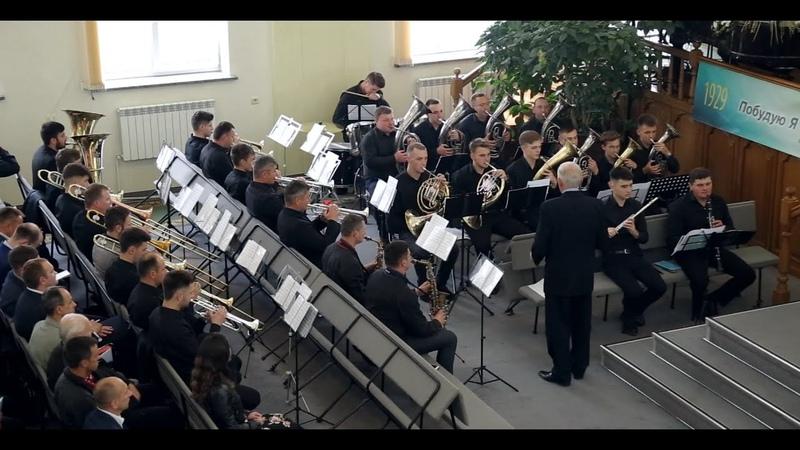 Духовий оркестр, церкви м.Горохів