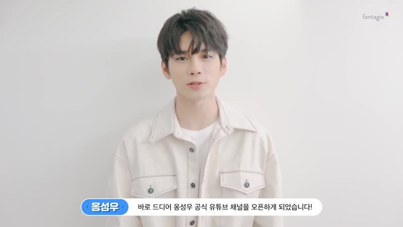 190605 • Ong Seongwu • Message for YouTube