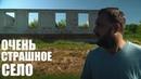 Команда Зеленского показала весь УЖАС украинского села