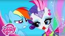 Мультики Дружба - это чудо про Пони - Звуковая радуга