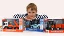 Видео про Машинки для детей Макс открывает новые Машинки игрушки для мальчиков