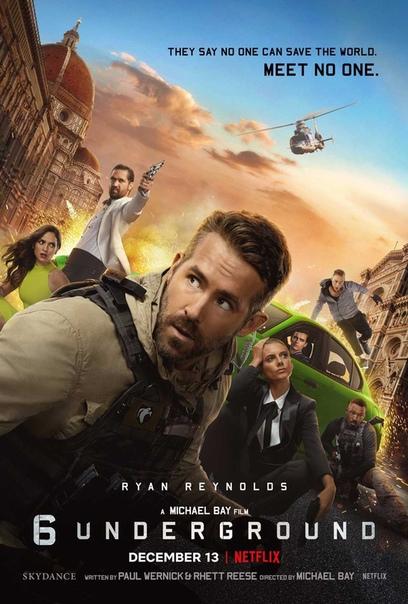 Райан Рейнольдс готов спасать мир на постере нового фильма Майкла Бэя «Шестеро в подполье» В центре истории находятся шесть миллиардеров, который решаются залечь на дно, чтобы бороться с