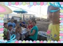 Video_name_07_29_2019_16_14.mp4